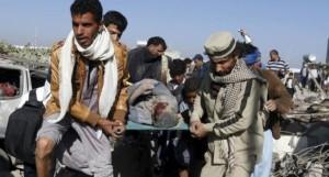 Yemen, vittime di un bombardamento