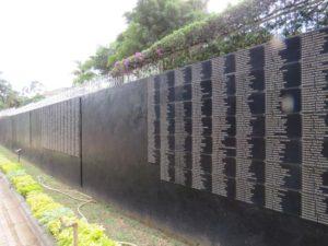 Kigali Center, il momoriale