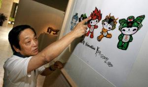 han-meilin-e-i-simboli-olimpiadi-2008