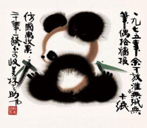 panda-2-meilin