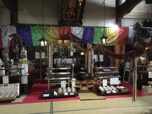 Offerta del tempio