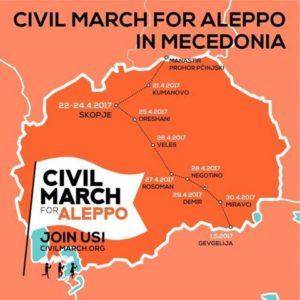 Mappa Macedonia