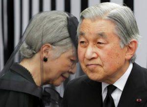 Imperatore giapponese e consorte