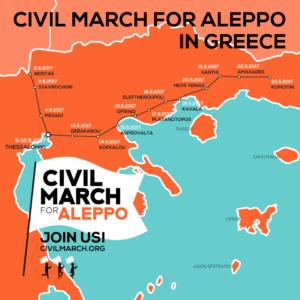 MAPPA GRECIA 1 maggio 17
