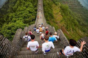 Maratona Grande Muraglia