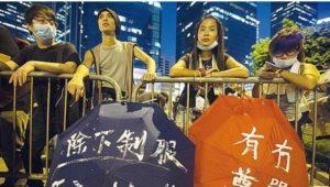 Gli ombrelli di Hong Kong