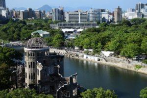 La Cupola Hiroshima