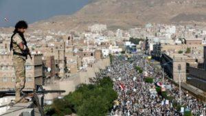 Yemen - Onu - appello e rapporto